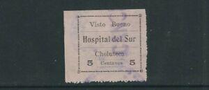HONDURAS circa(?) CHOLUTECA REVENUE (?), HOSPITAL de SUR USED