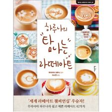 Haruna's Desirable Latte Art Book + DVD Coffee Decoration Party Dessert Design
