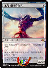 MTG MODERN MASTERS 2015 CHINESE ULAMOG, THE INFINITE GYRE X1 MINT CARD