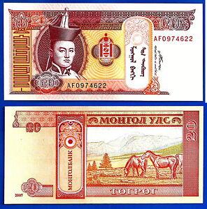 Mongolia 20 Tugrik 2007 UNC Sukhe Bataar Horse Free Shiping Worldwide
