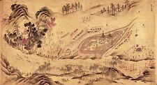 MAP c.1700 ANON RUSSIA CHINA BORDER FRONTIER LARGE REPLICA POSTER PRINT PAM0725