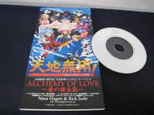 "Nina Hagen & Rick Jude Alchemy of Love Japan 3""CD S Tenchi Muyo Tangerine Dream"