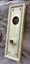 "5 avail 3""x8"" Antique Vintage Bronze Exterior Entry Door Knob Plate Escutcheon"