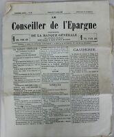 JOURNAL LE CONSEILLER DE L'EPARGNE 30 MAI 1880 TRES BON ETAT