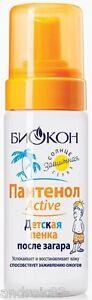 Biokon After Sun Balm PANTHENOL ACTIVE Reduces sunburn 160 ml C313