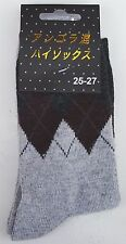 MENS Dress Work Everyday Light & Dark Grey Argyle Ankle Socks Soft Mixed Fibres