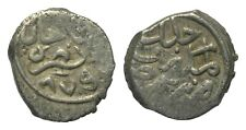 Ottoman Empire Osmanen Türkei Turkey akce Mehmed II 875H Bursa aVF