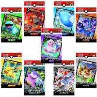 Pokemon Cards Sword & Shield STARTER DECK V Complete 9 set Type Japanese F/S