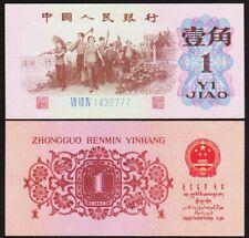 1 JIAO 1962 CHINE / CHINA [NEUF / UNC] P877c