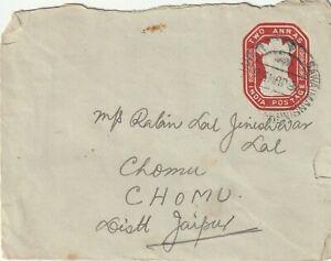 1956 India stationery sent to Chomudistr. Jampur