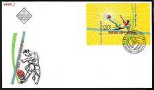 2014  Bulgaria Soccer, Football World cup Brazil  - FDC