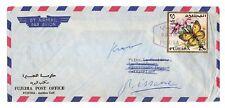 UAE - FUJEIRA POSTALLY USED COVER COMMEMORATIVE STAMP LOT ( UAE -15)