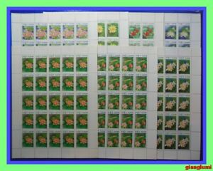 Vietnam Water flowers Set 7 Sheet 25 MNH NGAI
