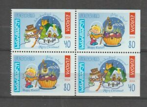 S36090 Georgia 2004 Europa Cept MNH 4v From Booklet Holidays