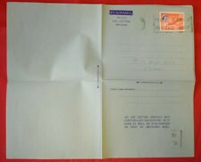 Mayfairstamps Singapore 1950s Post Early In the Day Slogan Stationery Aerogramme