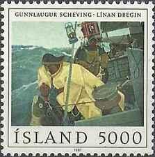 Timbre Bateaux Islande 525 ** lot 3726