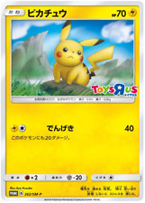 Pokemon Card Japanese - Pikachu 262/SM-P PROMO Toys R Us - MINT
