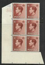 1½d A 36 Cylinder Block - 15 No Dot Unmounted Mint - thin in margin