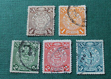 China Coiling Dragon Stamps x 5 - Different values Cancelled D