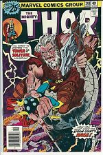 THE MIGHTY THOR # 248 (JUNE 1976) MARVEL COMICS GROUP