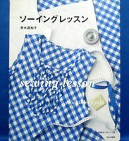Sewing Lesson /Japanese Clothes Sewing Pattern Book