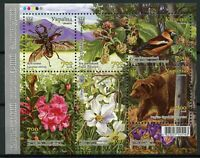 Ukraine 2018 MNH Carpathian Biosphere Reserve 6v M/S Birds Flowers Bears Stamps