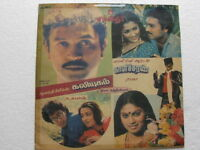 Kaliyugam- Kalicharan  chandrabose Tamil  LP Record Bollywood  India-1284