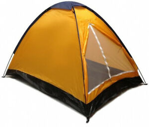 2 Person Dome Camping Tent 7x5 Vented Roof Rainfly Orange
