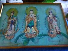 cadre asiatique  tres ancien  XIX° travail main soie ,pour decor antique