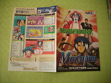 >> MIRACULUM RPG NEC PC-FX PC FX ORIGINAL JAPAN HANDBILL FLYER CHIRASHI <<