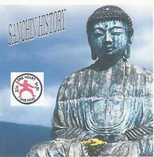 Sanchin; The Heart Of Isshin Ryu