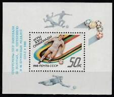 CCCP / USSR postfris 1988 MNH block 204 opdruk - Olympische Spelen Seoul