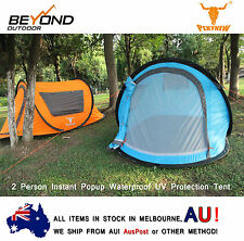 b85ce384773 2 Person Pop-Up Tent Waterproof UV Protection Instant Set-Up D-Door