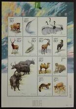 CHINA-CHINY STAMPS MNH - Wildlife, 2001, **