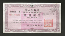 Korea 1988 Water Supply Facilities Public Loan Bond in Busan 1000Won See Scan AU