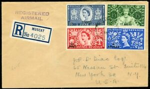 EDW1949SELL : OMAN 1953 Coronation on Registered Air cover to USA