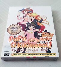 PAPA KIKINASAI LISTEN GIRLS I'M YOUR FATHER Complete Anime TV Series DVD Box Set