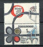 32962) Czechoslovakia 1971 MNH Highways And Bridges