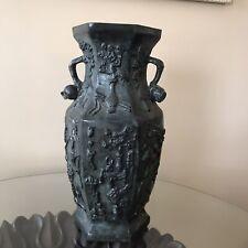 Maitland Smith Cast Bronze Vase Planter Vintage Made In Thailand