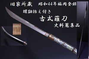 Japan Antique Edo long halberd raden koshirae yoroi kabuto samurai katana Busho
