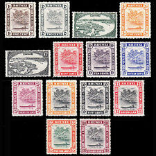 Mint Hinged Multiple Bruneian Stamps