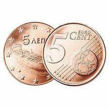 Pièces euro de la Grèce pour 5 cent
