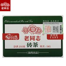 9968 Puer Brick * Anning Haiwan Old Comrade Pu Er Puer Tea Raw Sheng 250g 2014