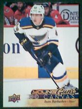 IVAN BARBASHEV  17/18 AUTHENTIC UDS1 CANVAS YOUNG GUNS CARD  SP