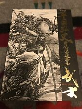 RARE Hardcover Hirata MONONOFU Samurai Ronin Tattoo Art Book Irezumi Horimono