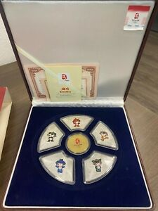 """2008 Beijing Olympic Games Mascots """"Friendlies"""" Bring Dreams & Wishes to You"""