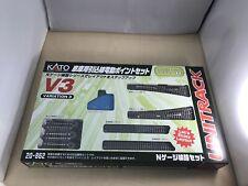 KATO N scale V3 Garage Inlet Wire Electric Point Set 20-862 Train Model Rail Set