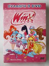 VERY RARE 2003-2009 GREEK EDITION WINX CLUB 3X DVD BOX SET PAL NEW SEALED !