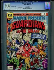 Marvel Presents #5 CGC 9.4 (1976) 30 Cent Price Variant Guardians of the Galaxy