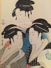 Vintage Japanese Wood-Block Print HANGA Hosho Kitagawa UTAMARO 3 Beauties Geisha